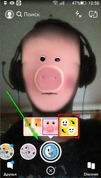 Замена лиц Snapcha