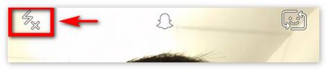 Значок молнии в Snapchat