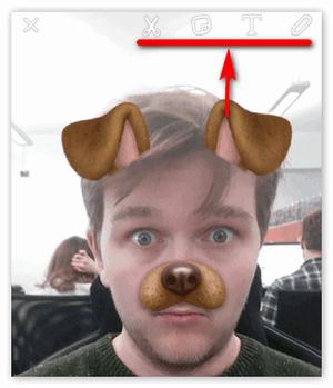 Инструменты в Snapchat
