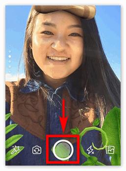 Кнопка создания фото в Snapchat