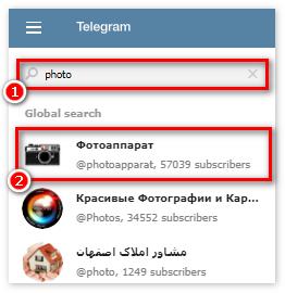 Поиск группы в Telegram
