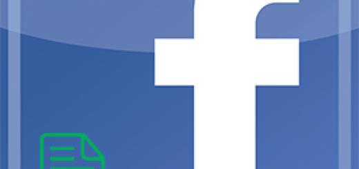 Акции Фейсбук - стоимость и график изменения стоимости акций