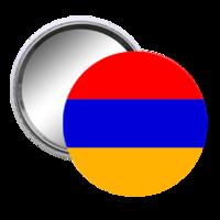 Армянская символика