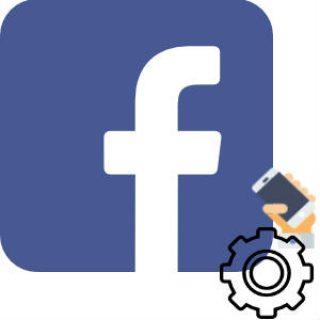 Фейсбук. Настройки