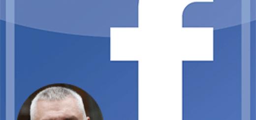 Фейсбук Марка Фейгина - официальная страница