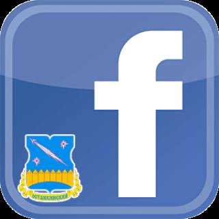 Наше Останкино в Фейсбук