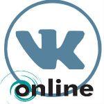 В Контакте онлайн