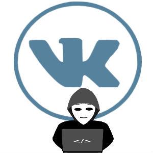 В Контакте взлом