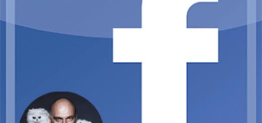 Фейсбук страница Дмитрия Нагиева - официальная страница