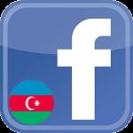 Новости Азербайджана в Фейсбук - официальная страница