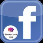 Официальная группа Москвичи против сноса в Фейсбуке