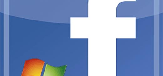 Скачать Messenger Facebook для Windows