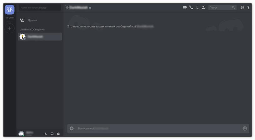 Стим личные сообщения
